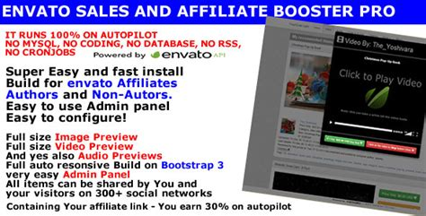 Download Sales and Affiliate Booster pro v1